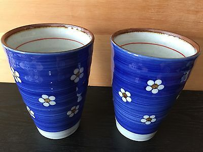 Set of 2 Porcelain Japanese Tea Cups, Made in Japan