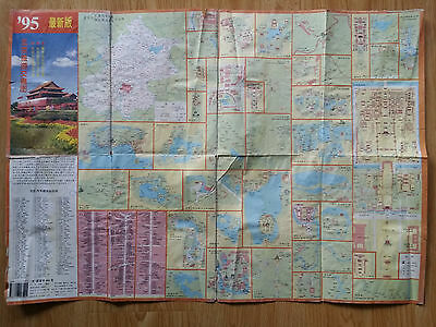 1995 Tourist map and traffic guide of Beijing