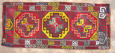 Uzbek Silk Embroidered Nomad's Household-Napramash#5210