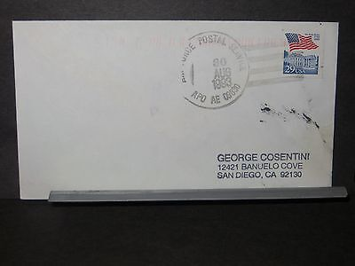 APO 09830 TEL AVIV, ISRAEL 1993 Air Force Cover Soldier's Mail