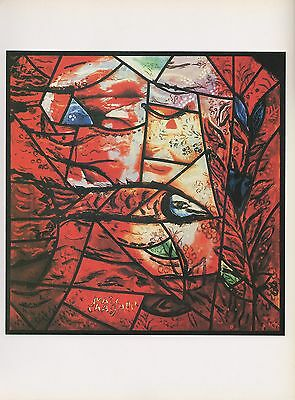 "1988 Vintage MARC CHAGALL /""DAN/"" FINISHED WINDOW COLOR Art Print Lithograph"