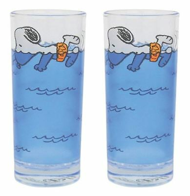 Official Peanuts Snoopy Swimming Set Of Two Drinks Drinking Glasses Set Boxed