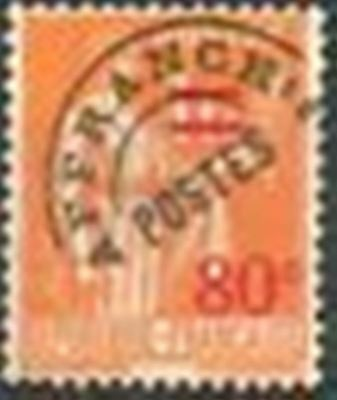 """FRANCE PREOBLITERE TIMBRE STAMP N° 74 """" TYPE PAIX 80c """" NEUF (x) TB"""