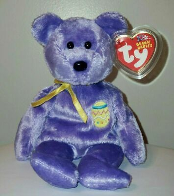 Ty Beanie Baby ~ EGGS III (3) the Easter Bear ~ MINT with MINT TAGS ~ RETIRED
