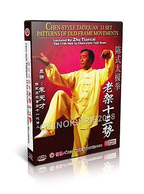 Chinese Kungfu Chen Style Taijiquan TaiChi Old Frame 13 Forms by Zhu Tiancai DVD