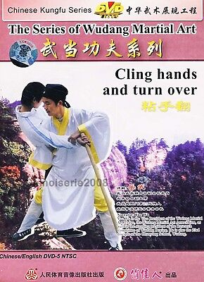 Chinese Kungfu Martial Art Wudang Martial Cling hands and turn over - Yue Wu DVD