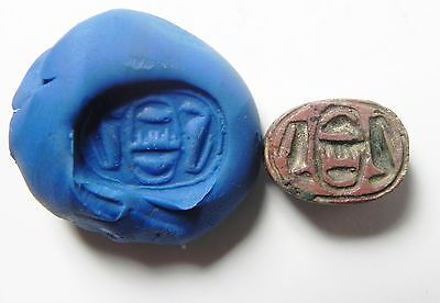 Zurqieh -Af336- Ancient Egypt , New Kingdom Stone Scarab. 1400 B.c