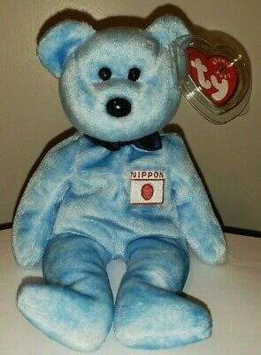 Ty Beanie Baby ~ NIPPONIA the Japan Exclusive Bear ~ MINT with MINT TAGS RETIRED