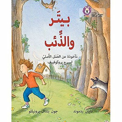 Collins Big Cat Arabic - Peter and the wolf: Level 12 - Paperback NEW Diane Redm