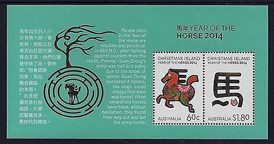 2014 Christmas Island Year Of The Horse Minisheet Fine Mint Mnh/muh