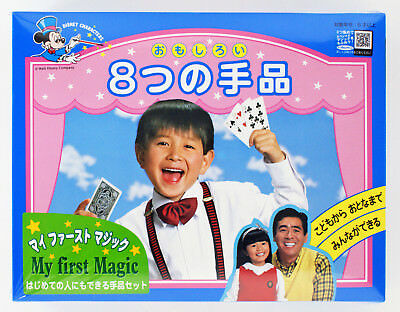 Tenyo Japan 110560 Disney Characters 8 MAGIC SET (Magic Trick)