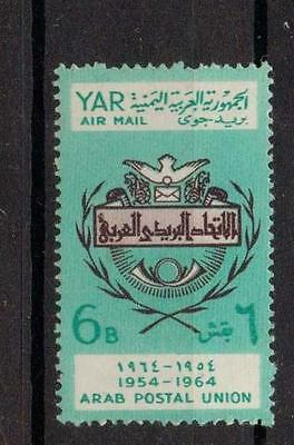 YEMEN SG312 1964 10th ANNIV OF ARAB POSTAL UNIONS PERMANENT OFFICE 6b MNH