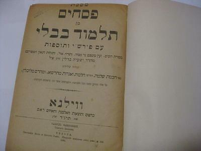 1920 THE AUTHORISED Daily Prayer Book Of United Hebrew