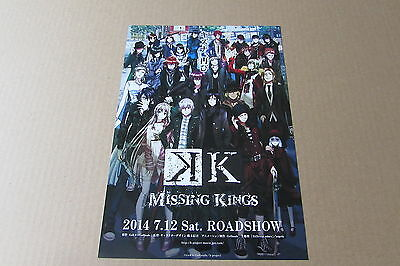 K Project Missing Kings Anime Manga Flyer From Japan (01)