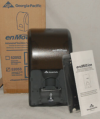 Bathroom - 52053 smoke TOUCHLESS SOAP DISPENSERS *LOT of 2 *NEW in BOX