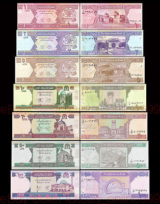 Set of 7Pcs Afghanistan 1+2+5+10+20+50+100 Afghanis Paper Money Uncirculated