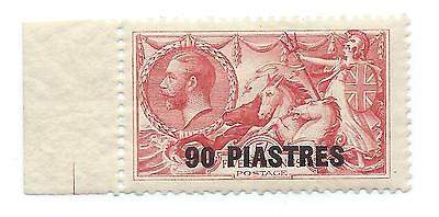 British Levant 1921 90 pi on 5 shillings rore-red mint margin copy