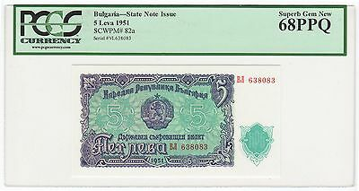1951 Bulgaria 5 Five Leva Bank Note Bill - Pick# 82a - PCGS GEM NEW 68 PPQ