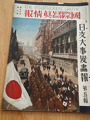 WWII China Japan war Magazine-Jan 1938-the international graphic