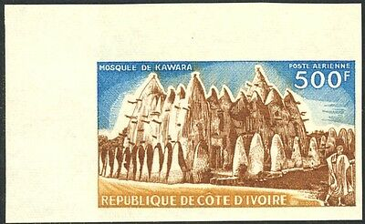 IVORY COAST 1972 Kawara Mosque 500fr Airmail Stamps Imperforated Mint NH #C50