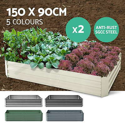 150X90CM Galvanised Steel Raised Garden Bed Instant Planter Rectangular