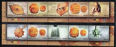 Malaysia MNH 2011 Artifacts of National Heritage