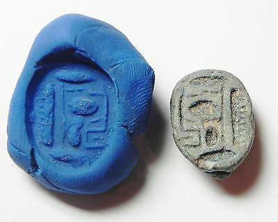 Zurqieh -52N- Ancient Egypt, New Kingdom. Egyptian Blue Scarab 1400 B.c