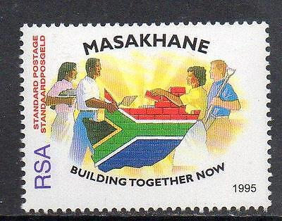 South Africa MNH 1995 Masakhane Campaign