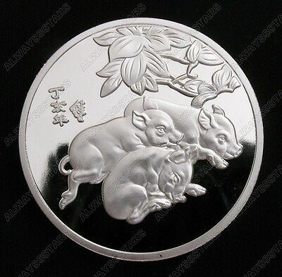 Exquisite Chinese Lunar Zodiac Year of the Pig Silver Coin Token
