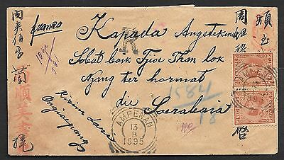 Netherlands Indies covers 1895 Chinese cover AMPENAN to Soerabaja