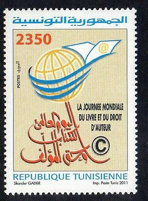 Tunisia MNH 2011 International Book and Copyright Day