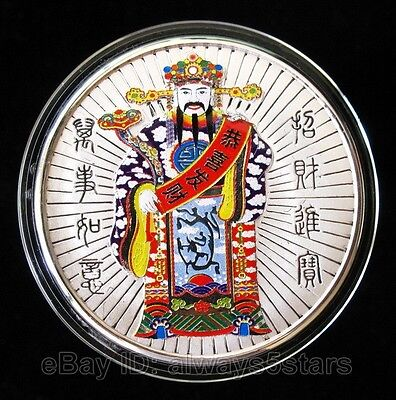 God of Wealth Colored Silver Coin A Good Luck Talisman Token
