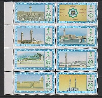 Saudi Arabia - 2001 Pilgrimage to Mecca set in a Block of 8 - MNH - SG 2021a