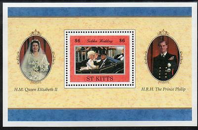 St Kitts MNH 1997 The 50th Anniversary of the Wedding M/S