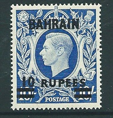 BAHRAIN SG60a  1948 10R ON 10/- ULTRAMARINE MTD MINT