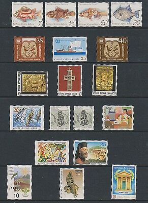 Cyprus - 1993 Complete Year Issues of 7 sets - MNH - SG 830/46
