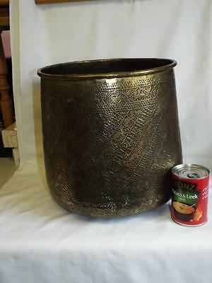 "Large 12"" antique Islamic brass pot with hammered calligraphy."