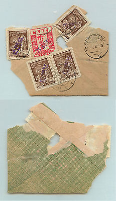 Georgia, 1923, SC 38a, 40 x 4, used, cover cut, Tiflis. e2204