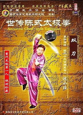 Chen Style Tai Chi Collection Series Taiji Double Broadsword - Chen Xiaowang DVD
