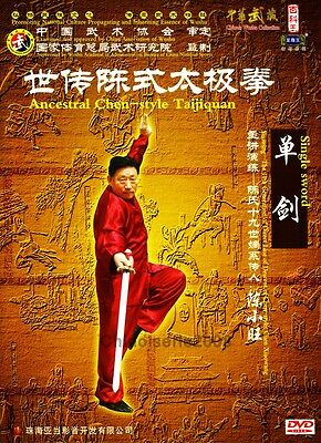 Chen Style Tai chi Collection Series - Taichi Single Sword - Chen Xiaowang 2DVDs