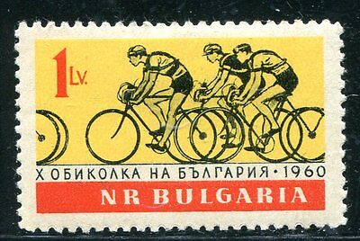 Bulgaria 1960 Cycling - Bicycles Stamp Mint Complete!