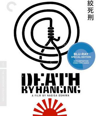 Death By Hanging (Criterion Collection) [New Blu-ray] 4K Mastering, Restored,