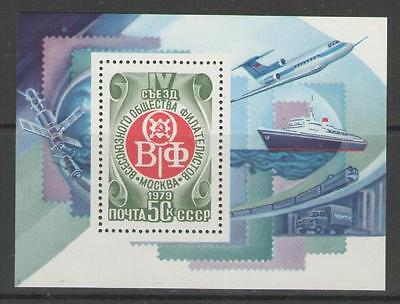 Russia Sgms4906 1979 Ussr Philatelic Congress Mnh