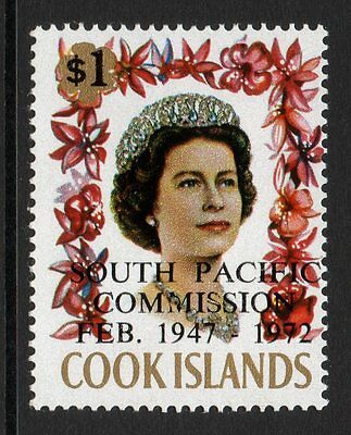 Cook Islands Sg372 1972 South Pacific Commission Mnh