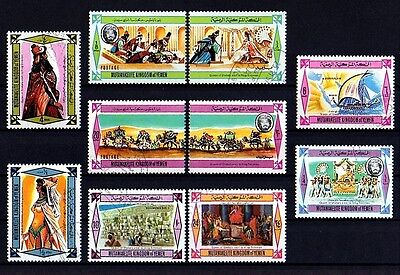Yemen - 1967 - Queen Of Sheba - King Solomon - Perf - 10 X Cto Nh Singles Set!