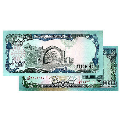 Lot Of 10 - Afghanistan 10,000 (10000) Uncirculated Banknotes 1993 Afghanis Unc