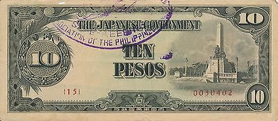 Currency Japan 1943 WWII Philippines Occupation Peso 10 Ten Note Circulated