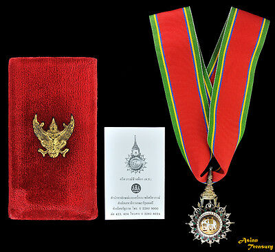 2009 Thailand Medal Commander Most Exalted Order Of White Elephant Box Awarded