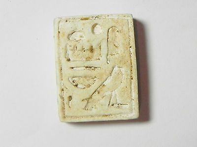 Zurqieh - Q312- Ancient Egypt, New Kingdom. Stone Plaque 1400 B.c