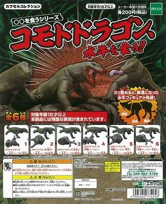 Epoch Capsule Komodo Dragon & Water Buffalo Collection Completed Set 6pcs